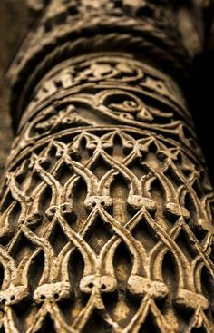Turkish Architecture, Classical Architecture, Art And Architecture, Architecture Details, Stone Carving, Wood Carving, Middle East Culture, Turkish Art, Moroccan Design
