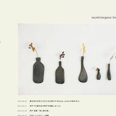 mushimegane books.サイト
