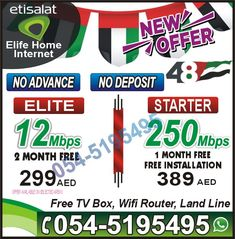 Etisalat Elife Home Internet News, Home Internet, Internet Packages, Sports Channel, Wifi Router, Sharjah, 1 Month, Packaging, Wireless Router