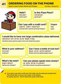 41. Ordering Food on the Phone. An Illustrated Guide to Korean by Chad Meyer and Moon-Jung Kim