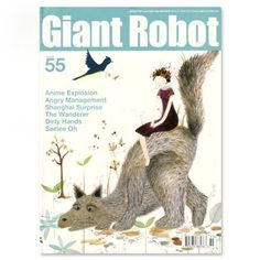 Giant Robot - Issue #55