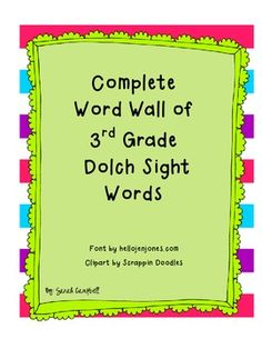 3rd Grade Word Wall- Dolch Words