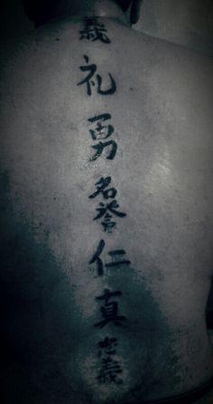 7 values of bushido tattoos pinterest samurai