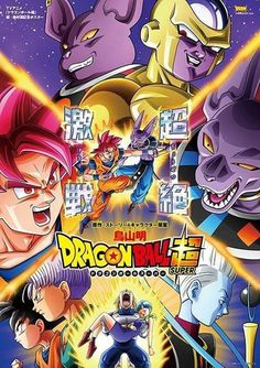 KEYTALK interpretará el segundo Ending del Anime Dragon Ball Super.
