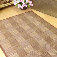 Alfombra de bambú con hilo trenzado en tonos naturales