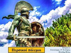 Περσικοί πόλεμοι - Ιστορία Δ΄ Επανάληψη 3ης ενότητας by iliasili via authorSTREAM