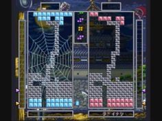 Tetris Battle Gaiden (テトリス バトル外伝 武闘外伝, Tetorisu Batoru Gaiden Butō Gaiden) is a competitive puzzle-battle game, similar to games such as Puzzle Fighter or Puyo Puyo. One can play against a friend or the Computer in a story mode. There is also an included Rensa mode, which ensures a more hyperactive game due to increased gravity. The player can choose from a list of characters in the story mode, including a Dragon or a pumpkin named Halloween.
