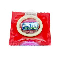 5ピース/ロット天然ラテックス安全なセックスコンドーム用男性滑らかな潤滑コンドームセックスツール製品用男性大人のセックス製品セックスのおもちゃ