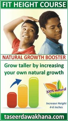 Fit Height Course can help you grow taller and increase your height naturally 100% natural safe nutritional supplement, increase height quickly and naturally for men and women, it is the first and the most effective growing taller supplement. Fit Height C