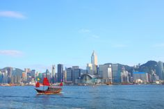Hong Kong on a clear, sunny day
