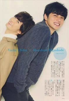 Higashide Masahiro y Chiba Yudai.