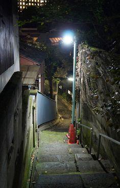 夜散歩のススメ「へび階段」東京都文京区