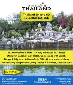 Experience #Amazing #Thailand at low cost with Desai Tour - We provide cheap #Thailand #tour #packages, Thailand #holiday #packages, #Thailand #honeymoon #packages from Ahmedabad at very lowest Prices. So kindly contact us any type of packages for Thailand.