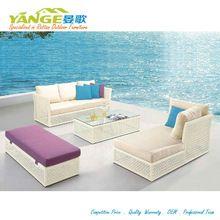 Mobília ao ar livre mobiliário de jardim pátio móveis de vime