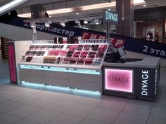 KIOSK in the Shopping Mall Yarmarka. Kiosk Store, Mall Kiosk, Cosmetic Display, Cosmetic Shop, Stand Design, Booth Design, Kiosk Design, Pink Handbags, Retail Interior