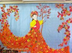 [미술] 주제:가을 / 가을 만들기 / 가을 활동 모음 / 낙엽 활동 모음 : 네이버 블로그 Fall Classroom Decorations, School Decorations, Diy And Crafts, Arts And Crafts, Paper Crafts, Letter E Craft, Fabric Tree, Fall Garland, Quilling Craft