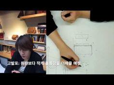 #5-5 완성편: 지퍼돌이의 핵심-! 지퍼 붙이는 방법 avecmoreau art studio - YouTube