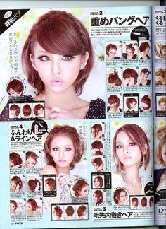 multiple hair style - gyaru hair tutorial