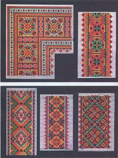 ukrainian folk embroidery: Hutsul cross stitch band designs, Kolotylo