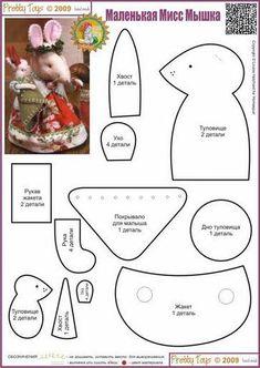 Amor-Perfeito-Amor: Ratinha em patch com molde