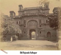 Bhawani Mandap old photo