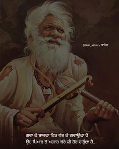 Gurbani Quotes, Sufi Quotes, Motivational Quotes, Life Lesson Quotes, Life Lessons, Queen Lyrics, Punjabi Love Quotes, Dream Catcher Craft, Punjabi Poetry