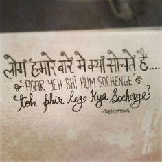Very true! Courtesy - The Filmy  Owl http://thefilmyowl.tumblr.com/