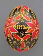 Pysanka, Real Ukrainian Easter Egg Hen Chicken Shell,Geometric Design,Flower,M6