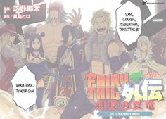 Fairy Tail Gaiden - Kengami no Souryuu 2 - Page 19