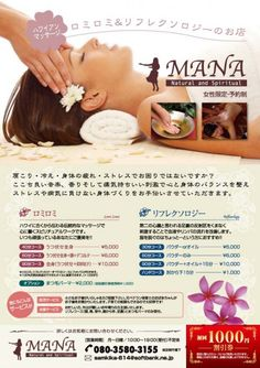 mana_A4_ol-01