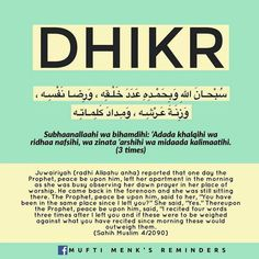So much rewards for reading this short dua..🙏🙏🙏🙏