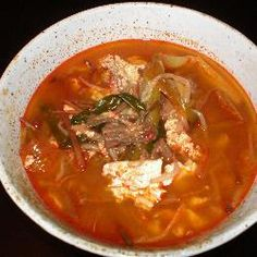 Yukgaejang recipe ( Spicy beef Soup). One of my favorite Korean soup. If you like spicy food, you get to try this one. :)