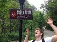 For anyone who's visited China, it's quite likely you've already come across the phenomenon of Chinglish, and seen signs like these which have been badly translated into English. Some of them can be so comical, and really make you wonder…