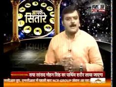 Vedic Guidelines Mentioned In Vedas About Śrāddha, श्राद्ध कर्म से सम्बं...