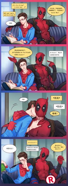 Spideypool Can someone translate this please?