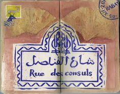 Rue des Consuls, Medina Rabat, Urumo.