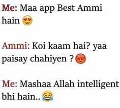 ammi knows everything Funny Attitude Quotes, Funny Qoutes, Bff Quotes, Funny Thoughts, Jokes Quotes, Sarcastic Quotes, Study Quotes, Book Memes, Girl Quotes