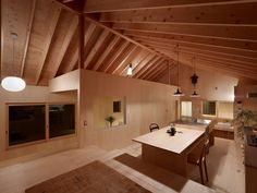 House of Mitaki Japanese Architecture, Space Architecture, Diy Garden Projects, Diy Garden Decor, Plywood House, Japan Interior, Wood Interiors, Home Studio, Living Furniture