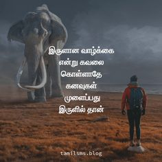 Tamil Images - Tamil SMS, Kavithai and Quotes Images for Social Status. Tamil Motivational Quotes, Tamil Love Quotes, Inspirational Quotes, Real Relationship Quotes, Real Relationships, Best Lyrics Quotes, True Quotes, Resilience Quotes, Mindset Quotes