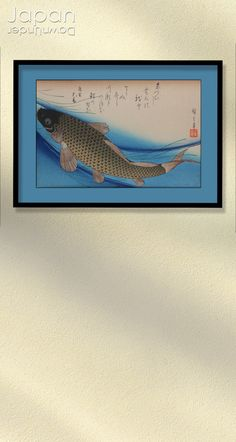 A beautiful Hiroshige (1797-1858) print from his 'Grand Series of Fishes,' titled 'Koi' or 'Carp.' The fine detail and colors are really wonderful. The reprint was produced by well known and respected Tokyo publisher Oedo Mokuhansha when a resurgence of interest in ukiyo-e developed during the mid Showa Era. It is part of a rare, select publication of famous works by Hiroshige. #japanesewoodblock #hiroshigewoodblockprint #japaneseartprint #carp #koiukiyoe by #JapanDownUnder on Etsy Edo Era, Showa Era, Japanese Wall, Urban People, Woodblock Print, Vincent Van Gogh, Koi, Art Boards, Old Things
