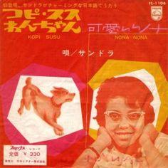 Sandra Reemer - Kopi susu/Nona nona - album cover