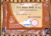 Divya Praval Pisthi is an ayurvedic calcium tonic powder, which has been utilized for a considerable length of time as a part of India as well as in the outside nations.