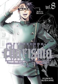 Afterschool Charisma Graphic Novel 8