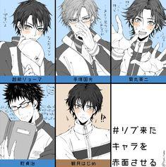 埋め込み All Anime, Anime Art, Prince Of Tennis Anime, My Little Pony Games, Anime Drawings Sketches, Manga Games, Drama Movies, Live Action, Wallpaper Quotes