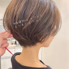 haar step by step haar step by step Choppy Bob Hairstyles, Short Hairstyles For Thick Hair, Short Hair Styles Easy, Short Hair With Bangs, Short Bob Haircuts, Short Hair Cuts For Women, Asian Bob Haircut, Pixie Haircut Thin Hair, Asian Short Hair
