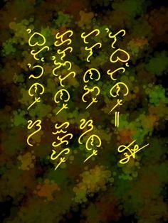 Baybayin calligraphy Baybayin, Calligraphy, Art, Art Background, Lettering, Kunst, Performing Arts, Calligraphy Art, Hand Drawn Typography
