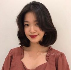 (notitle) Sure, the bushy perms of the might be out of vogue, but there are plentitude of hair p Korean Hairstyles Women, Redhead Hairstyles, Permed Hairstyles, Japanese Hairstyles, Asian Hairstyles, Men Hairstyles, Medium Long Hair, Medium Hair Styles, Long Hair Styles