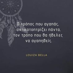 Greek Quotes, Story Of My Life, Just Me, Movie Quotes, Food For Thought, Poems, Thoughts, Sayings, Illusions