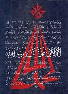 Image Detail for - LEVENT KARADUMANHilye-i Şerîf