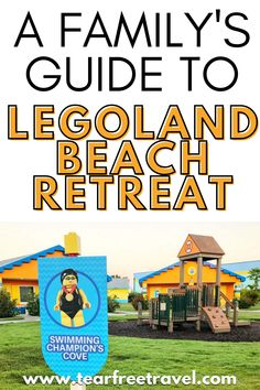Do you know what's better than a trip to Legoland Florida? Well, it's a trip to Legoland Beach Retreat! Yes, if you want to keep your kids entertained while having time to relax, Legoland Beach Retreat is the place to go. Here is a guide on how to maximize and enjoy your time at Legoland Beach Retreat!